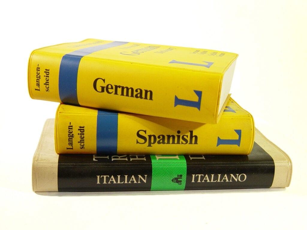 מילונים בשפות שונות